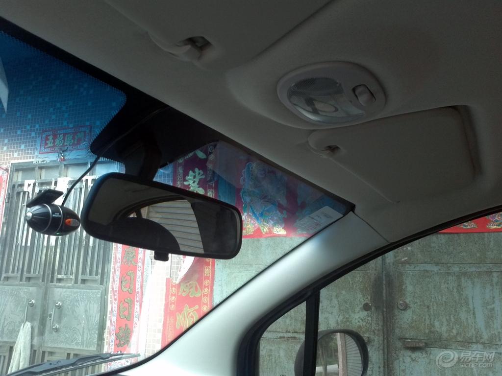 新QQ安装导航效果图 -奇瑞QQ社区高清图片