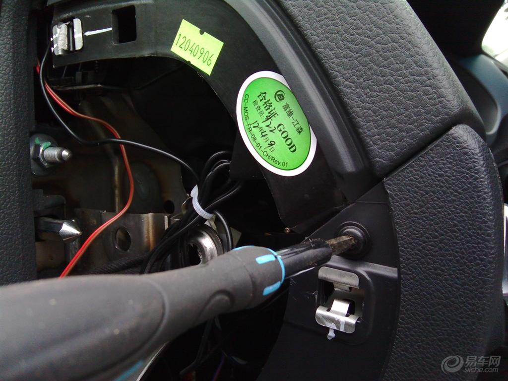 新速腾加装16色脚窝灯,氛围灯超详细安装作业