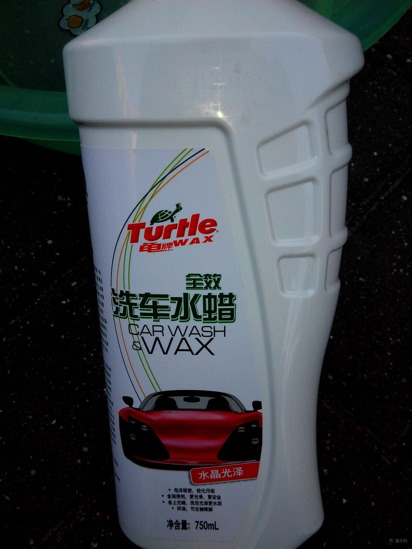 自制洗车液配方不伤漆