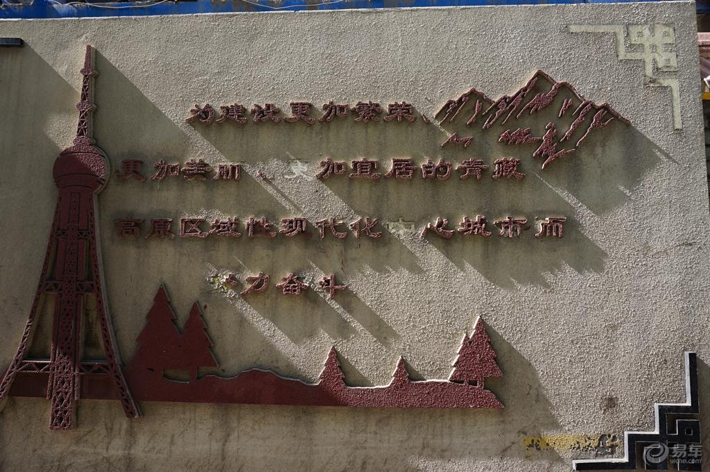 一组文明城市的文化宣传 虽然掉了 像一幅幅小小的雕塑画,字里行