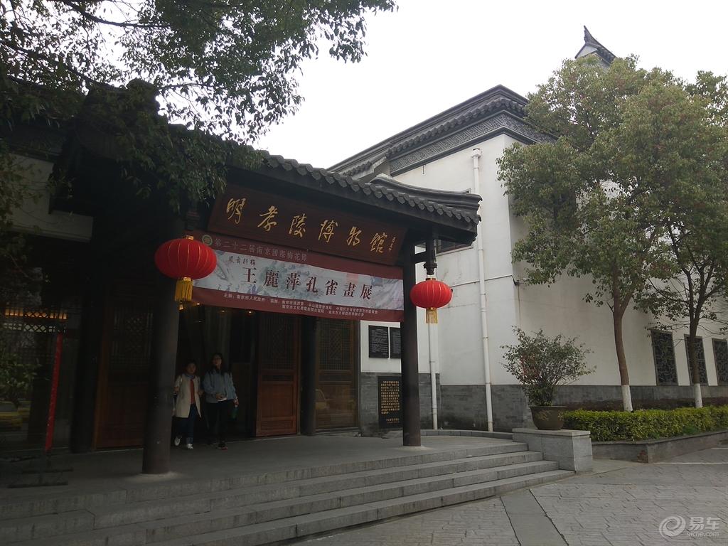 参观明孝陵博物馆