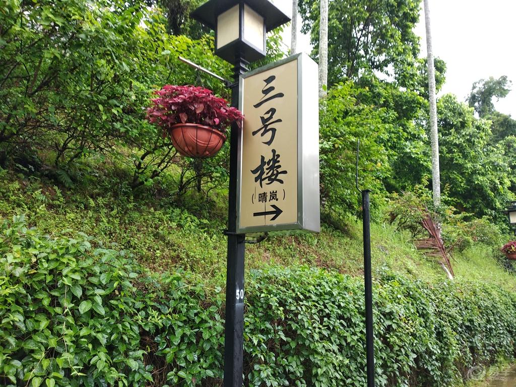 鹿湖温泉度假村