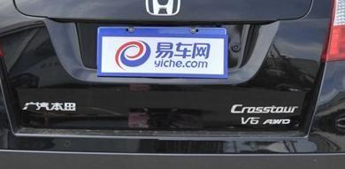 本田有一款车后面字母有tour,这是哪一款 -买车选车问答高清图片