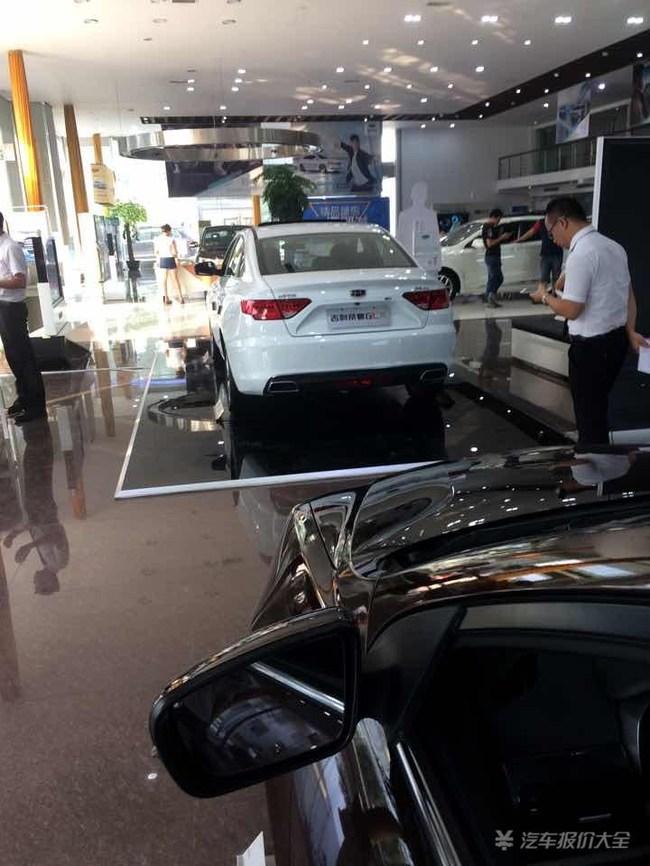 吉利帝豪GL买车选车问答高清图片