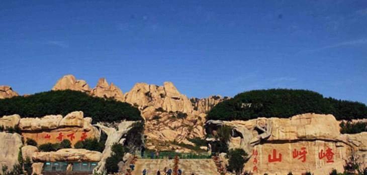 遂平县嵖岈山风景区_旅游风景区河南嵖岈山遂平嵖岈山嵖岈山风景