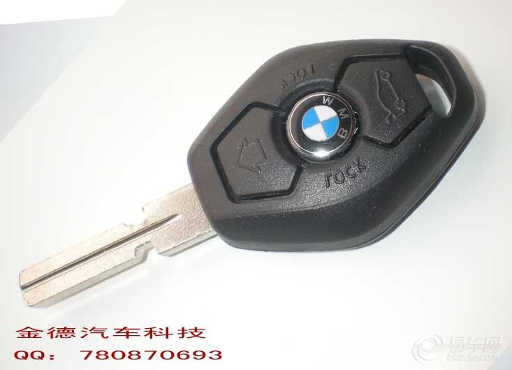 宝马x5遥控钥匙