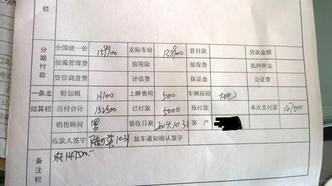 2015款灰色昂科拉自精提车认证帖!!