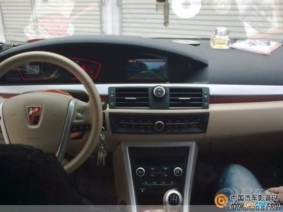 荣威550 MG6原车屏加装升级,要求斑竹加精 -MG6论坛高清图片