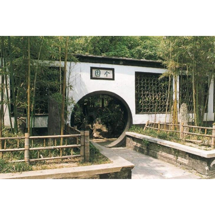 【个园周边自驾游_个园自驾游路线攻略_个园旅游游记】_易...