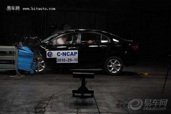 【吉利帝豪EC7正面40%碰撞试验_EC7碰撞_浏览相册_全球猫的相册高清图片