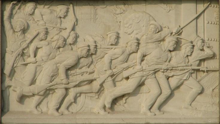 人民英雄纪念碑浮雕 五四运动 的解说词
