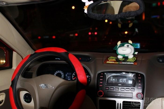 奇瑞风云2车钥匙丢了图片下载 英车友高手门觉得那款好 因高清图片