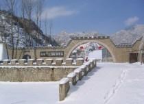 怀北滑雪场