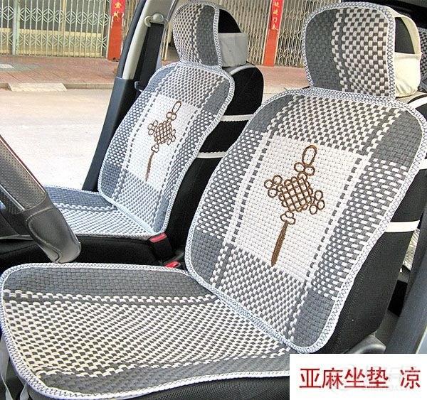 【夏季汽车坐垫 亚麻座垫 凉垫