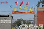 柳州华升驾校