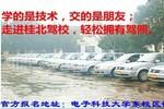 桂林桂北驾校