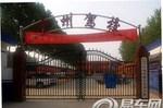 汤阴中州驾校