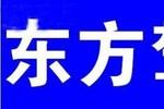 鞍山东方驾校