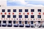 荆州振兴驾校