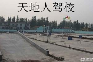 淄博通宝驾校被疑招生诈   驾校一点通2013科目一科目四模拟高清图片