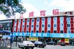 吉林江城驾校