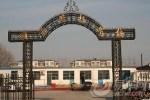 北京农机驾校