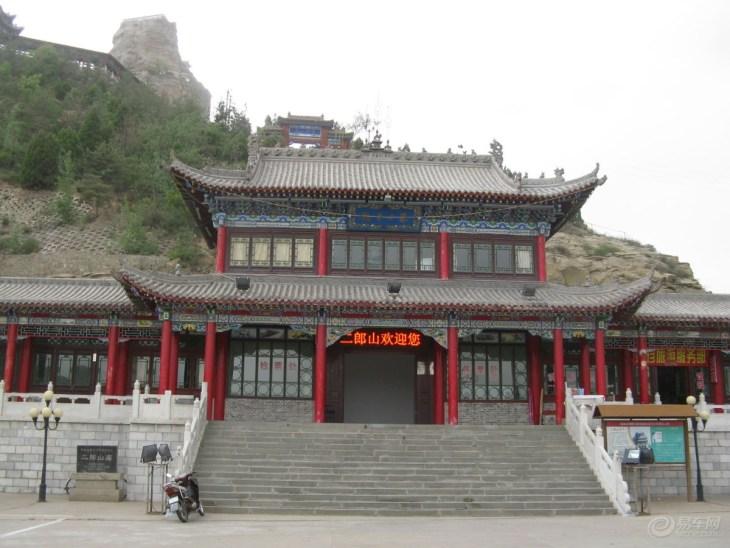 二郎山位于陕西省榆林神木县