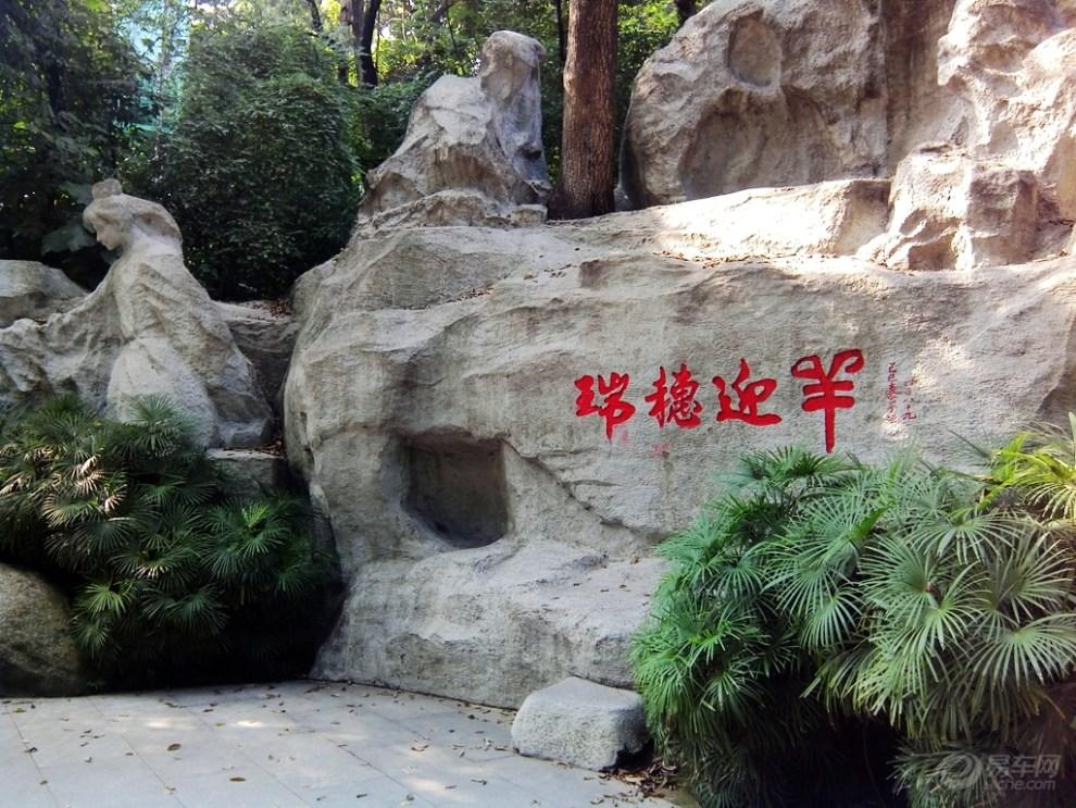 再会广州越秀公园之五羊雕像
