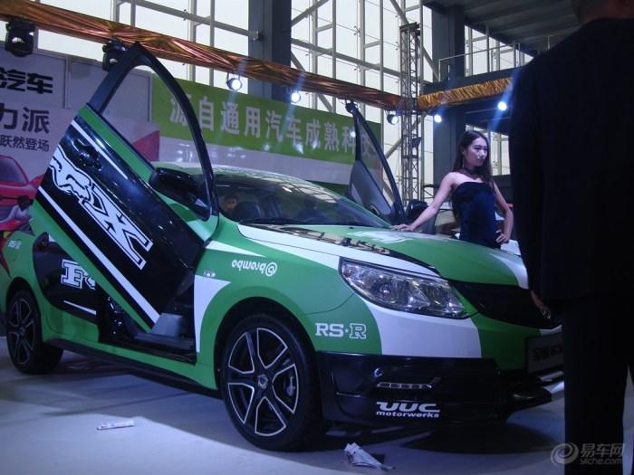 【首届湖南西部(怀化)国际汽车博览会:展位篇】