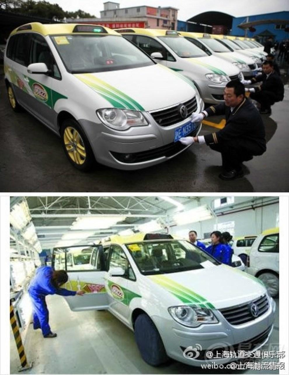 上海世博的途安出租车,要提前退役了 高清图片