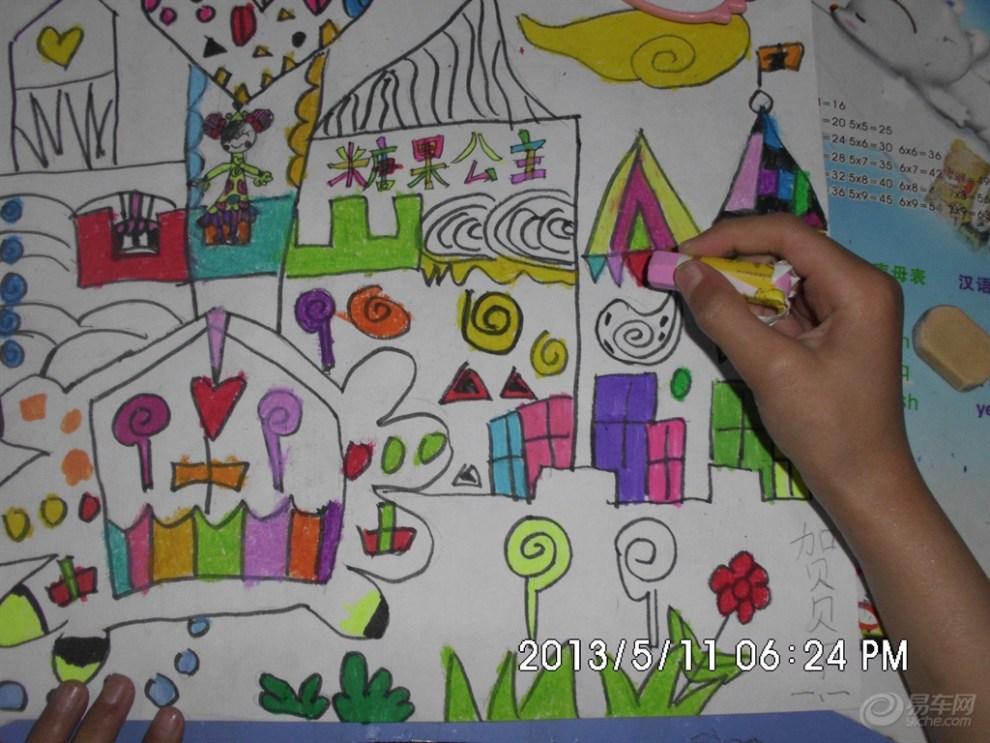 30511宝贝画糖果城堡 绘画