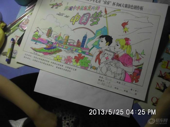 中国国花简笔画图片下载分享; 我爱中国梦手抄报画图片分享; 【宝贝成