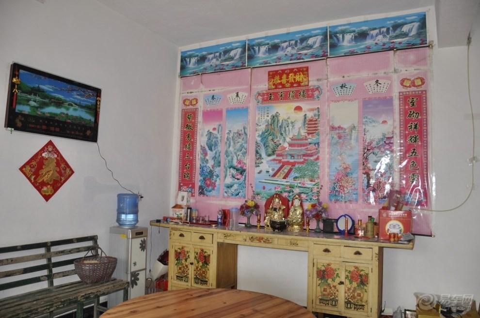 【皖北农村家庭客厅~~】_安徽社区图片集锦_汽车论坛