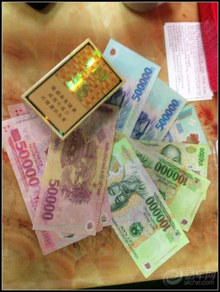 美女 广东/1越南盾=0.0002923人民币元