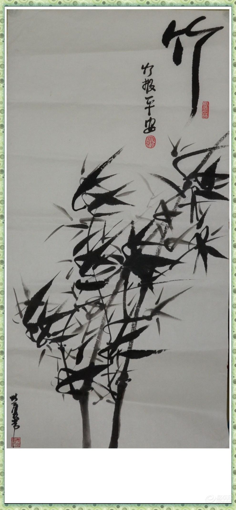 练习国画竹子的画法】】