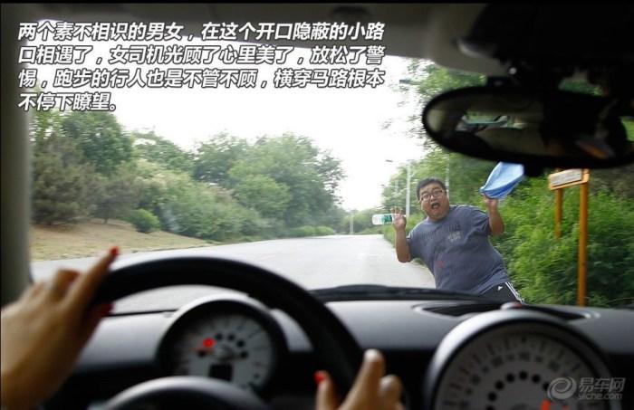 【【转】我该怎么办?交通事故处理技巧】_长