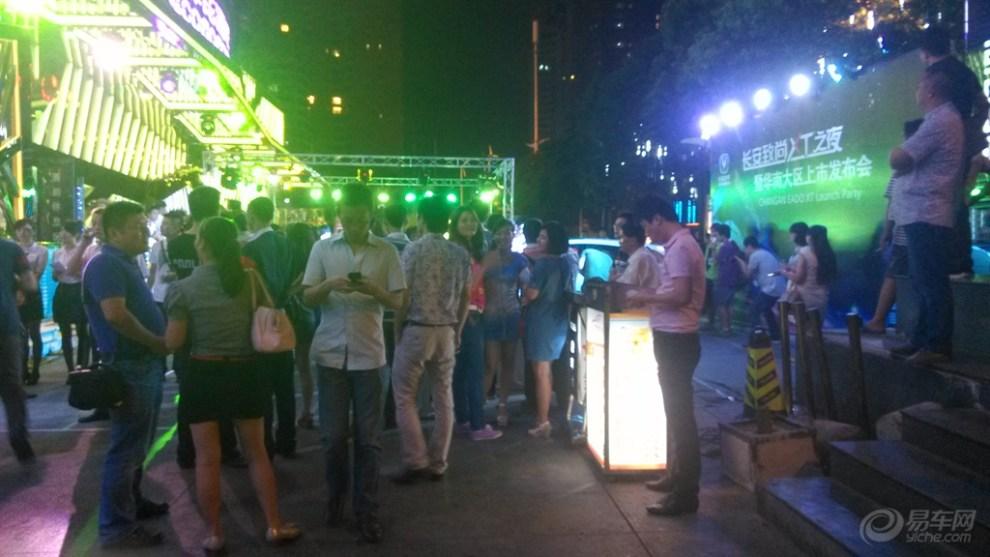 汽车致尚XT MUSE酒吧上市会 -长安逸动XT社区图片集锦图片