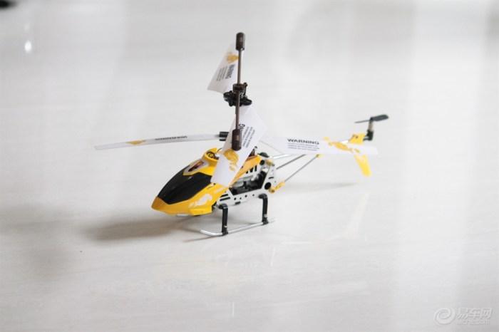 航模之直升飞机