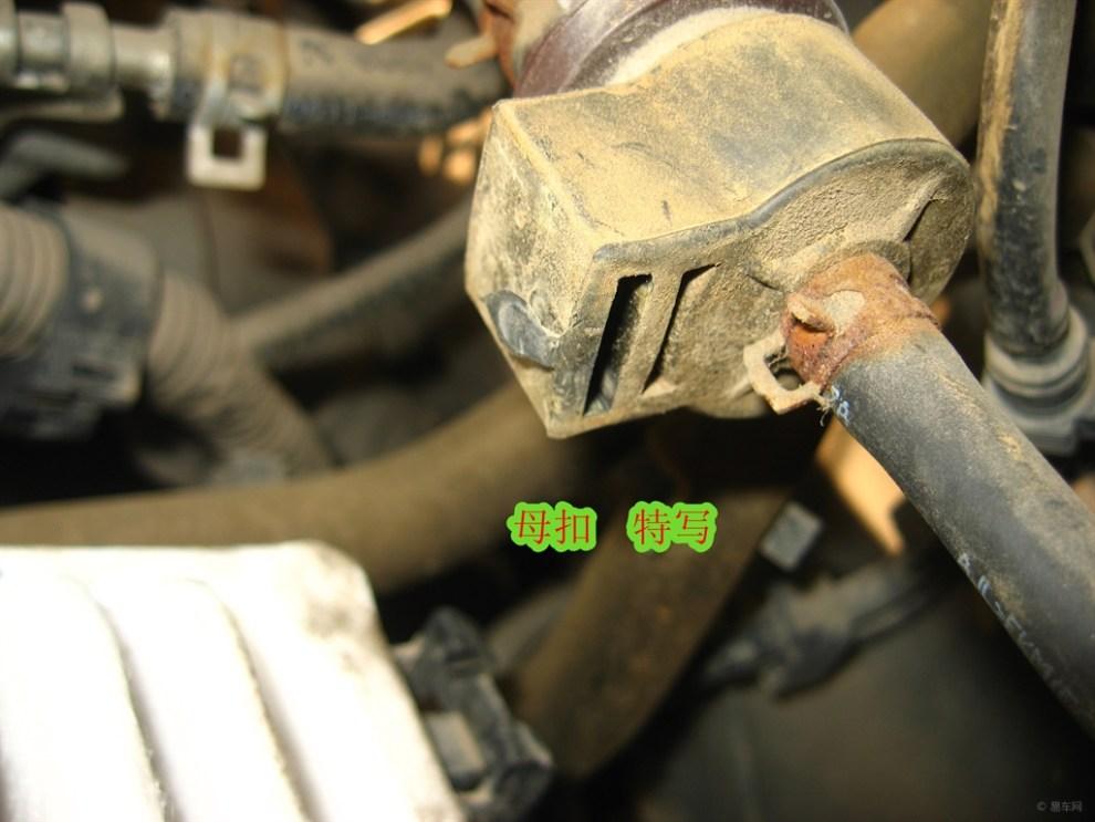 图说长城C30空调滤芯和空气滤芯的保养高清图片