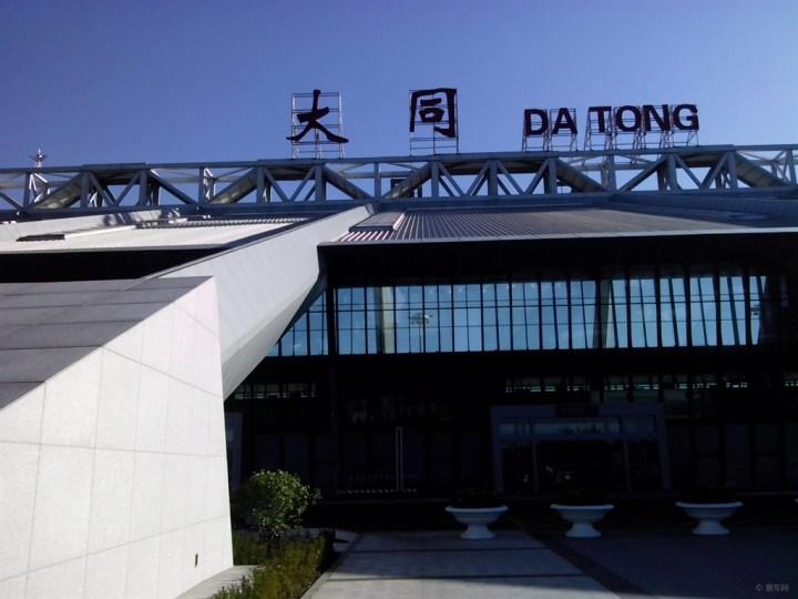 【【每日图说】大同机场】