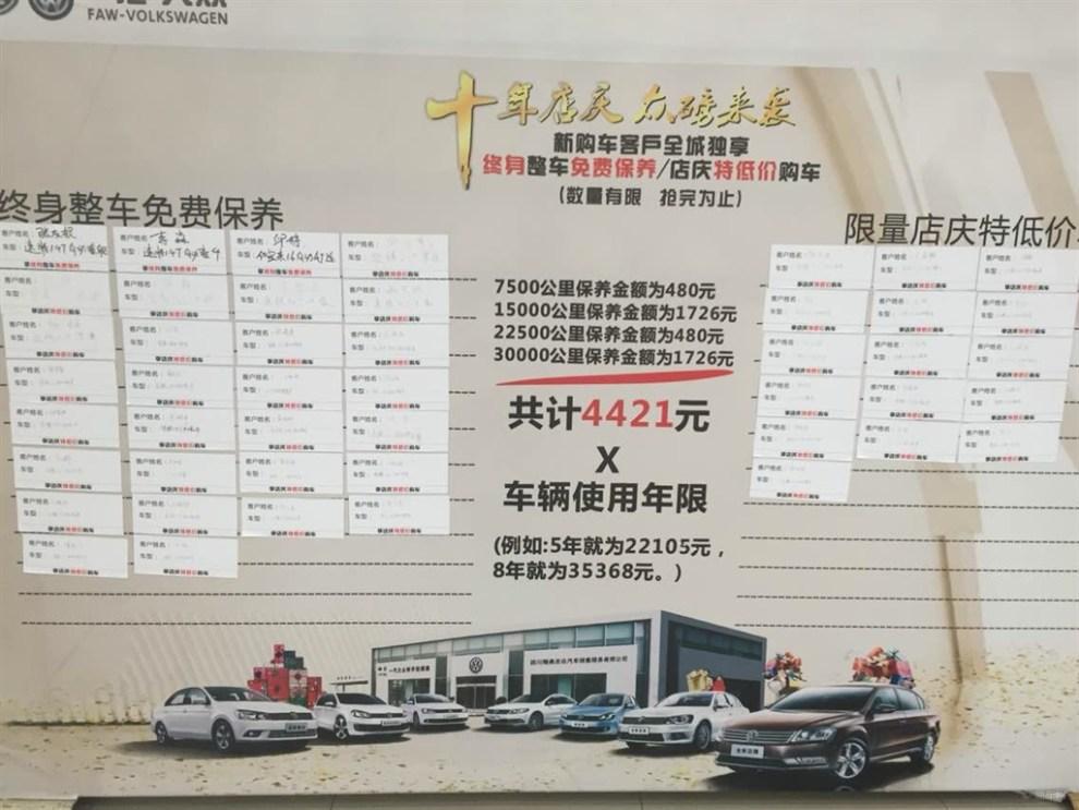 大众CC论坛图片集锦高清图片