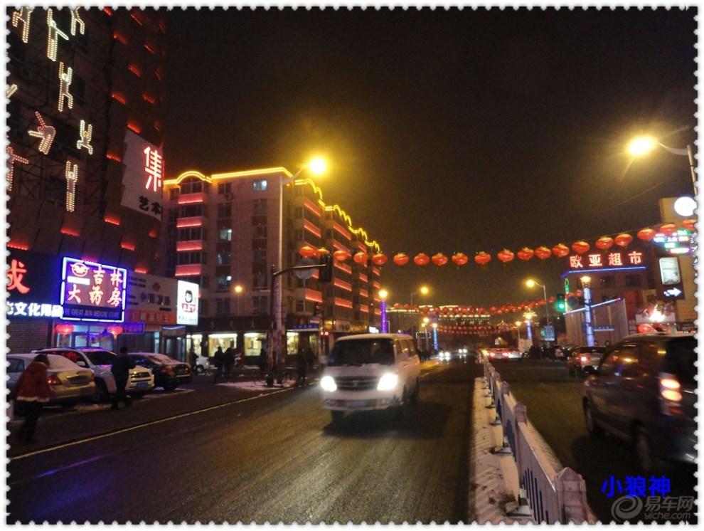 松原元宵节街景视频