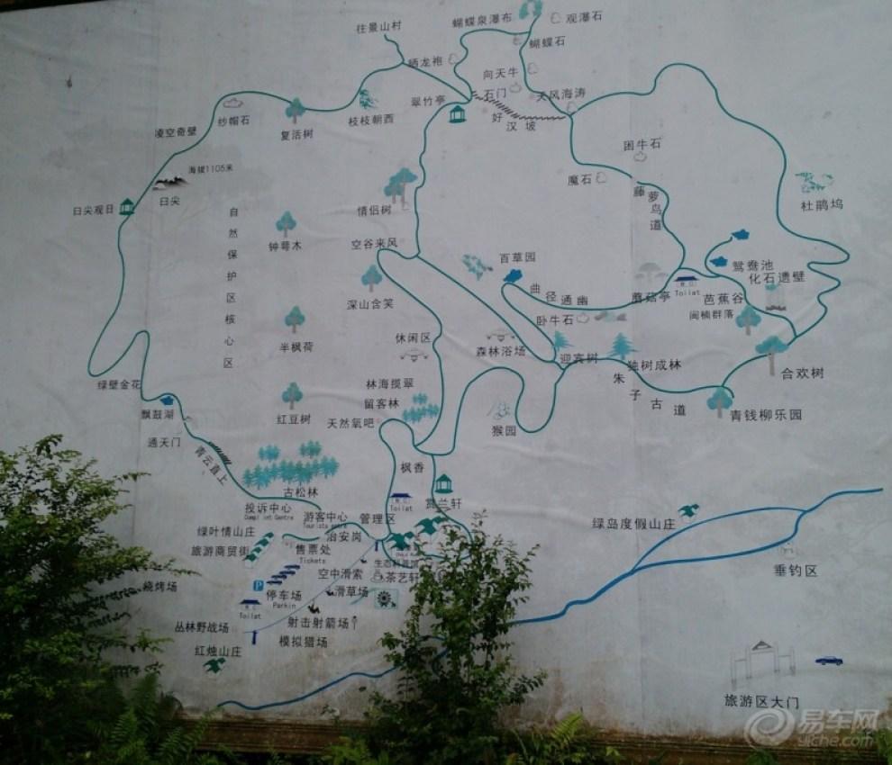【游山玩水】闽南西双版纳——永春牛姆林!图片