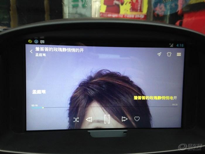 安卓/千千动听播放音乐的界面,支持歌词显示和专辑封面显示的