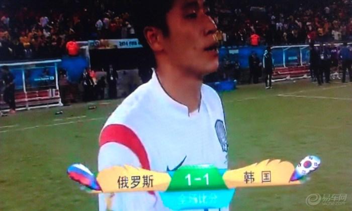 【【我的世界杯】门神失误老妖速扳平 韩国1-