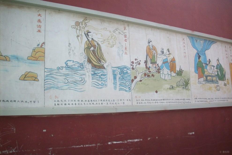 【【首发原创】欣赏《中华上下五千年》壁画】