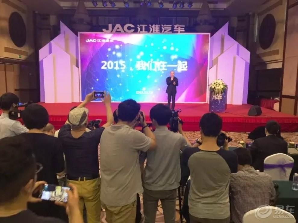 江淮汽车广州车展媒体交流会干货满满 -瑞风S3论坛图片集锦高清图片