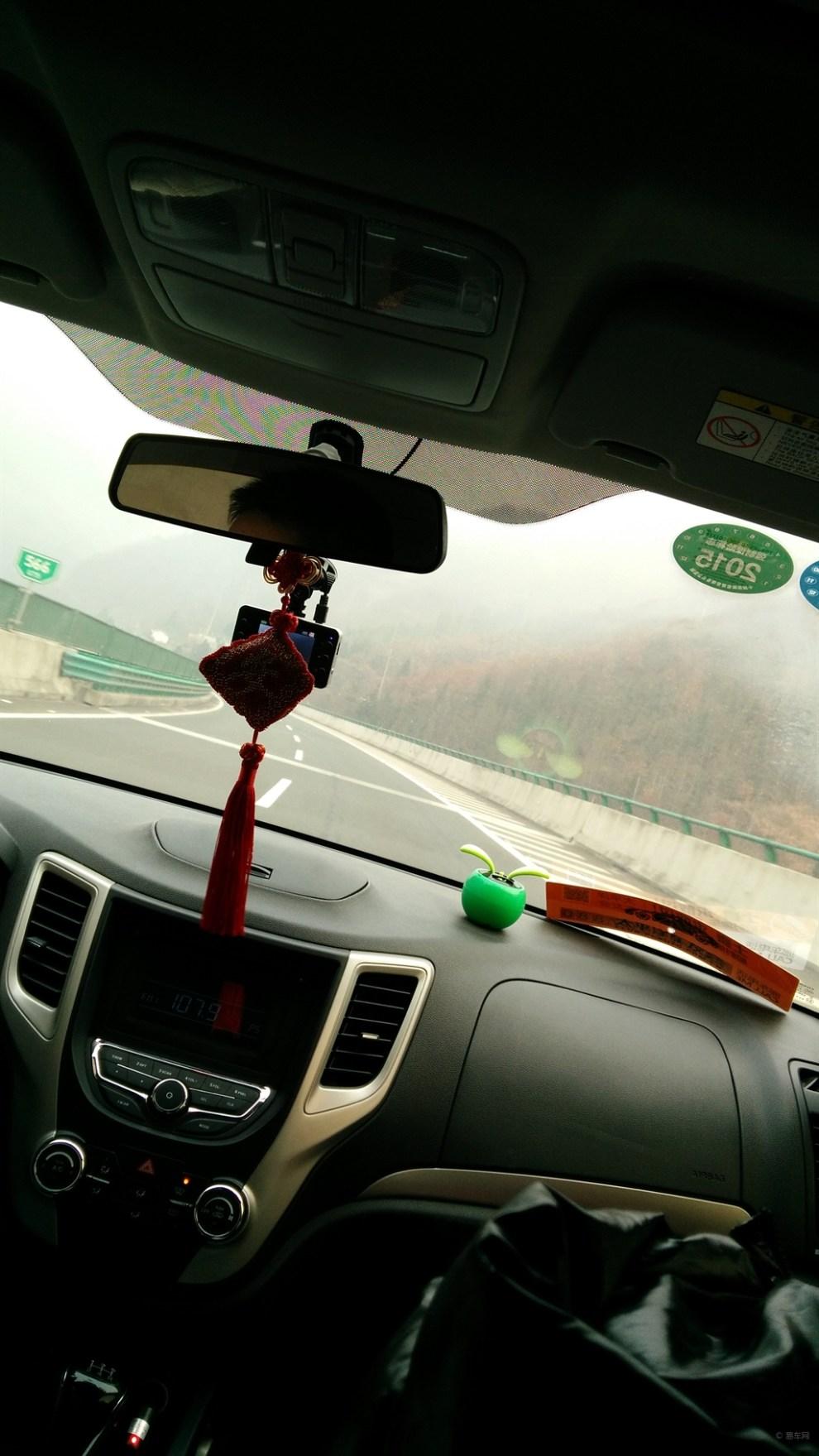 恩宠之星 长安cs35陪我逛青木川古镇高清图片