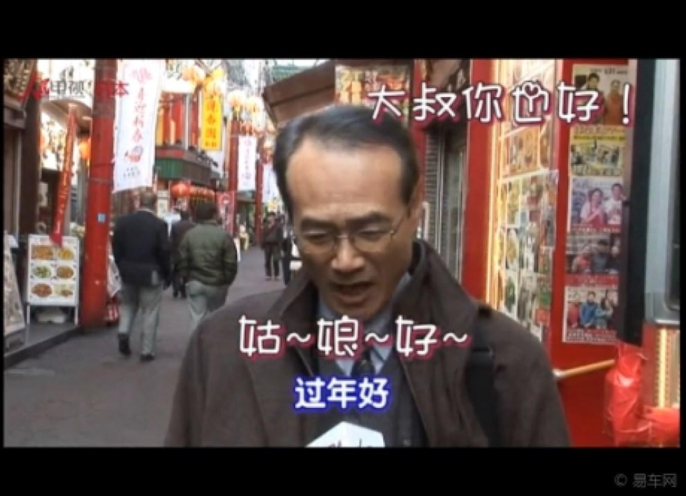 【来看看日本人眼中的中国春节吧!】_福建论坛