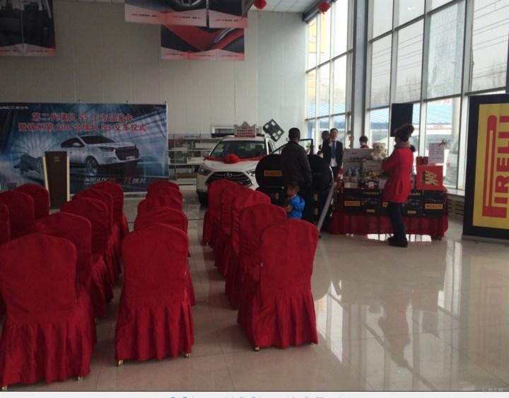 这都是瑞龙江淮员工一起努力的成果!   第200台瑞风S3的车钥匙也交高清图片